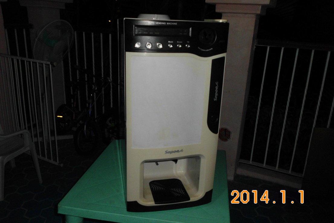 barista coffee machine for sale