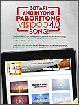 content/attachments/14700-vispop-4.jpg
