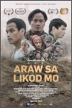 content/attachments/15759-ang-araw-sa-likod-mo-aaslm-poster.jpg