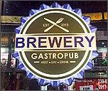 content/attachments/15849-brewery-brewers-kitchen.jpg