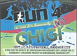 content/attachments/16028-run4chigi.jpg