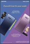 content/attachments/16864-samsung-galaxy-note9-limited-edition-offers.jpg