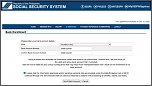 content/attachments/17483-paymaya-sss-claims-and-benefits.jpg