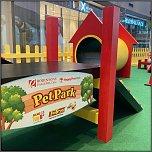 content/attachments/17625-pet-park.jpg