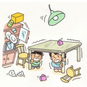 earthquake for kids - photo #20