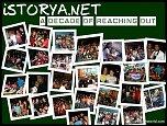 content/attachments/4954-eb2cb3ff-887e-4f7d-af16-161b40009dc7wallpaper.jpg